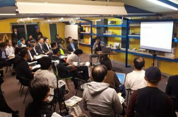 徳島県主催の「にし阿波・コワーキングスペース誘客促進セミナー」にて講演を行いました